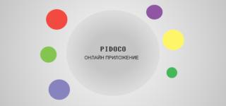 PIDOCO