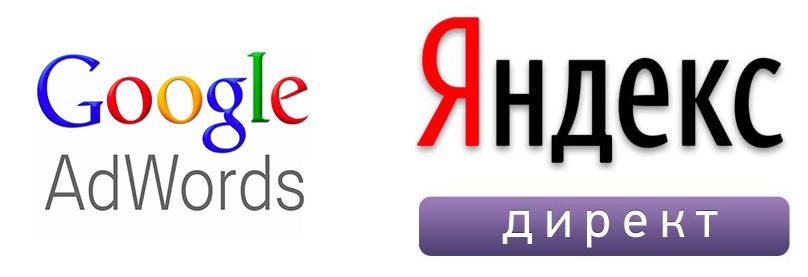 Продвижение сайта посредством рекламы